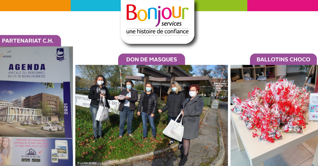 Montrevel-en-Bresse : De nouveaux événements pour cette fin d'année